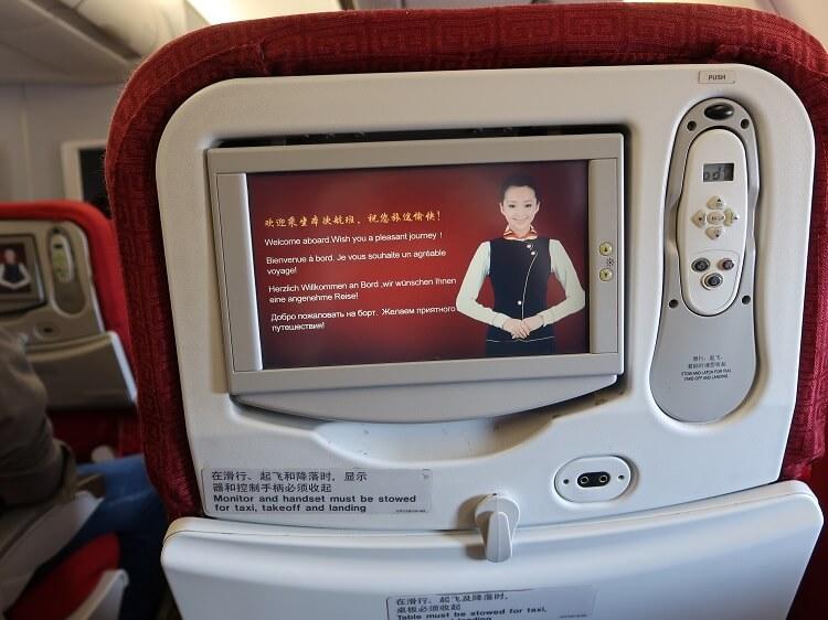 Beijing Capital Airlines in-flight entertainment screen