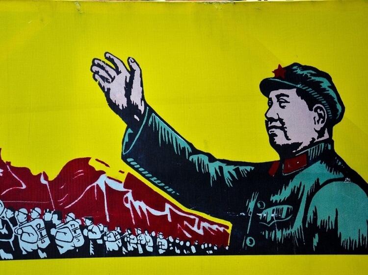 Chinese propaganda poster Mao Zedong