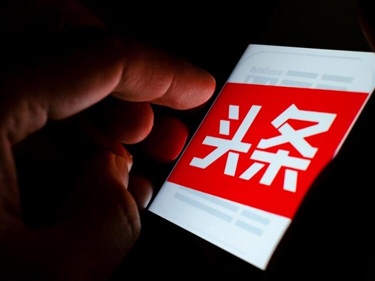 Chinese news app Jinri Toutiao
