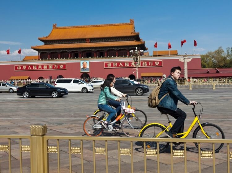 Share bikes at Forbidden City Beijing