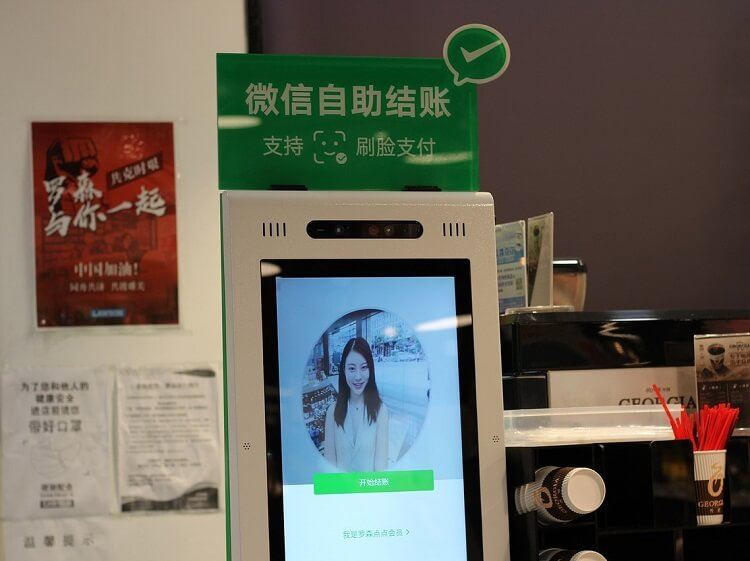 WeChat Pay payment station