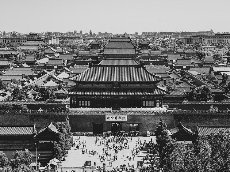 Historical photo of Forbidden City