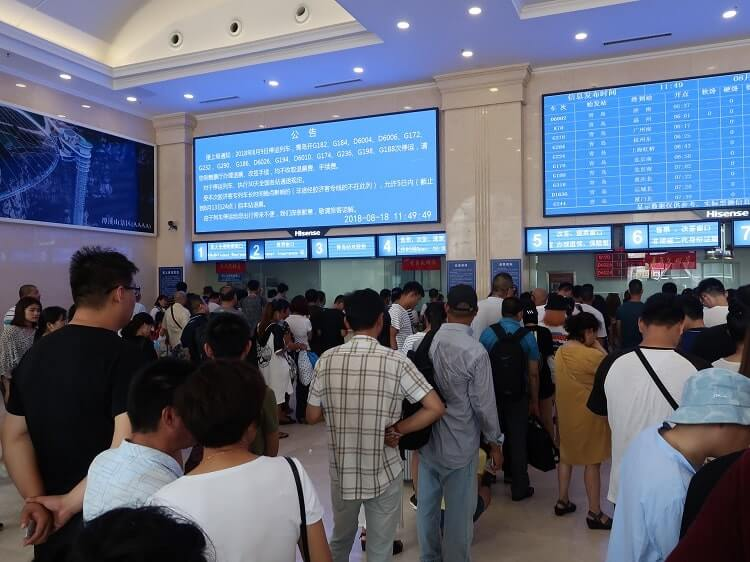 Lining up for train ticket China