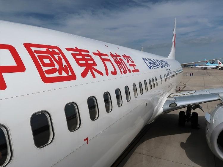 China Eastern airplane