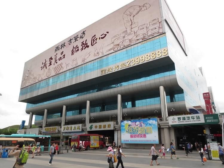 Luohu Shopping Center Shenzhen