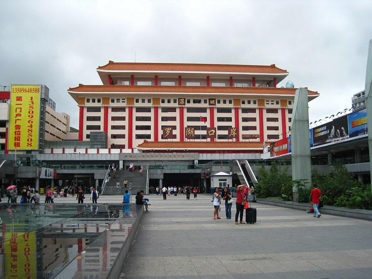 Luohu Station Shenzhen
