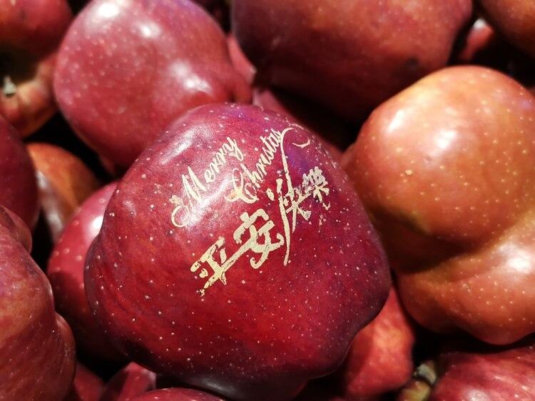 Chinese Christmas apple