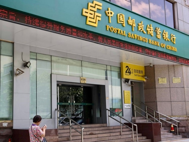 Postal Savings Bank of China branch