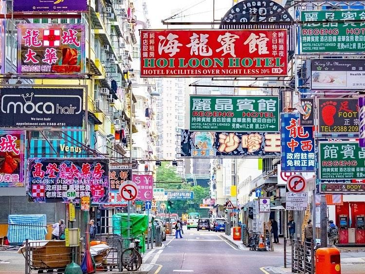 Colorful signs in Hong Kong