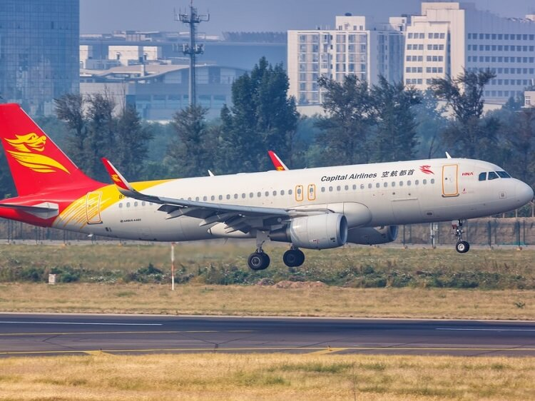 Beijing Capital Airlines is one of the budget Chinese airlines