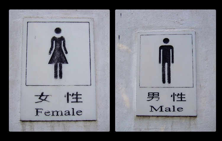 male and female toilet signs china
