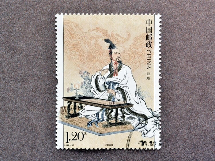 Qu Yuan on a Chinese stamp