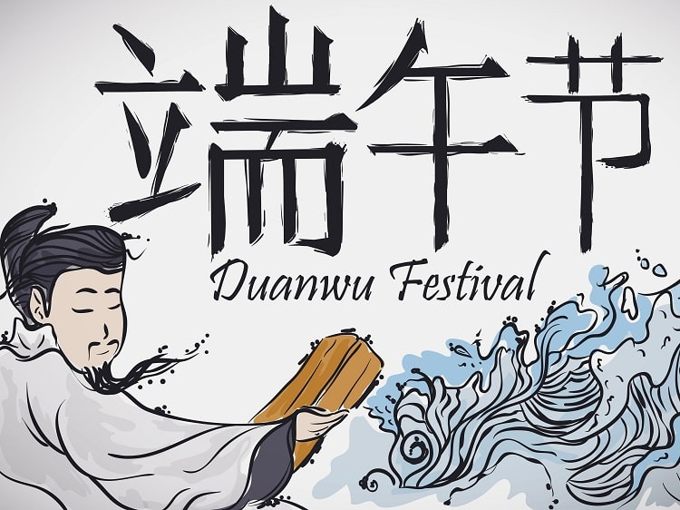 The story of Qu Yuan and Dragon Boat Festival