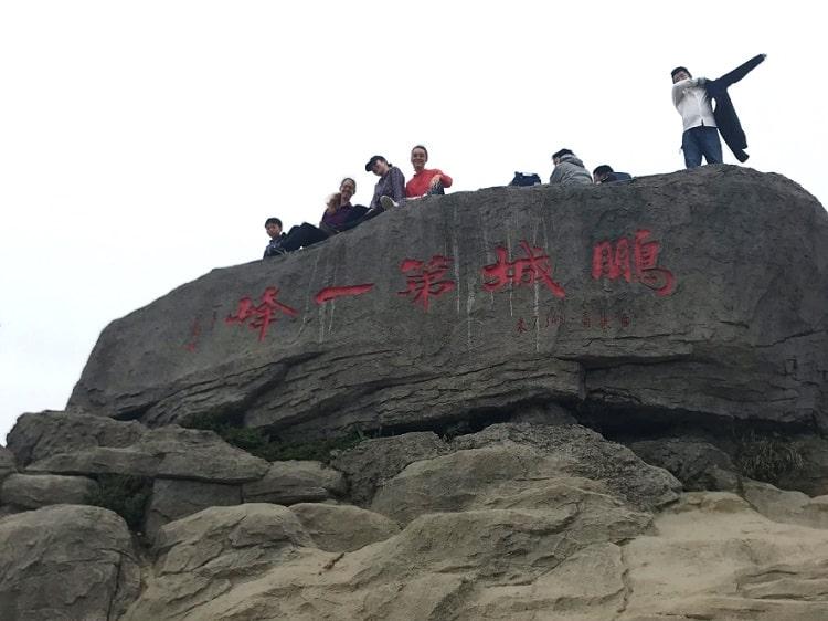 Wutong Mountain Shenzhen