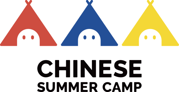 Chinese Summer Camp